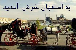 Welcome to Isfahan